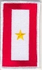 Gold Star Patch 3.5x2